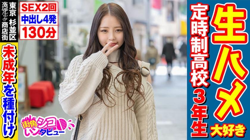 496SKIV-014 うららちゃん 2 (18)