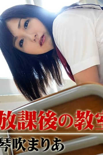 [ENGSUB]Caribbeancom 080521-002 Summer Nude: In The Classroom After School…Maria Kotobuki