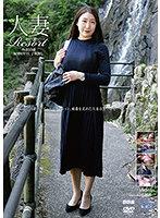 GBSA-069 人妻Resort みほ33歳