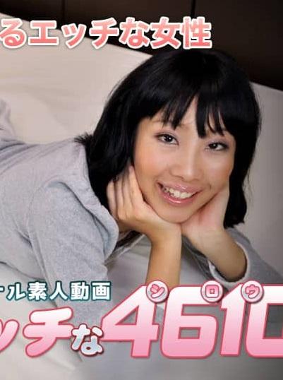 H4610 ki210812 桐島 紗弥 24歳