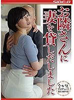 [ENGSUB]NSPS-932 Borrowed My Neighbor's Wife Saryu Usui