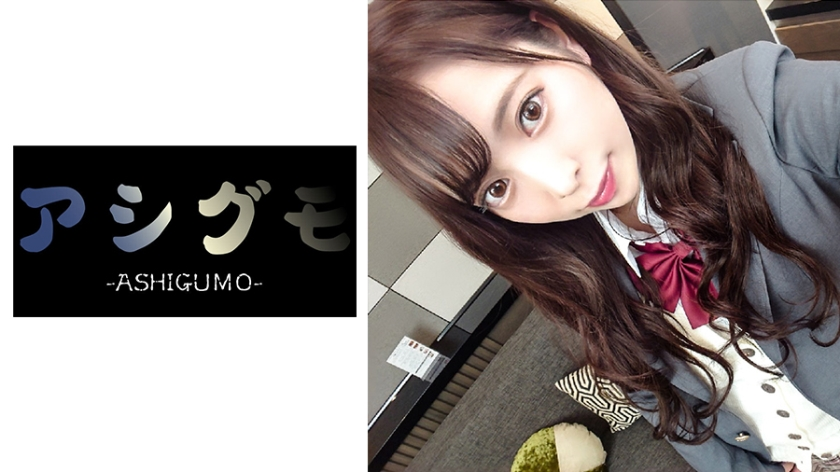 518ASGM-015 【パパ活JK・膣内射精】有名お嬢様学校JK (私立/普通科/裏オプ有)Dカップ