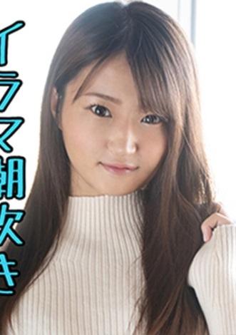 229SCUTE-1121 まり(19) S-Cute イラマ好き女子の濃厚SEX (加賀美まり)