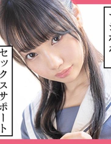 229SCUTE-1125 まりな(24) S-Cute 潮吹き大好き黒髪制服娘のSEX (斎藤まりな)