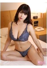 292MY-462 秋川美羽 2 (有岡みう)
