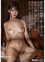 [ENGSUB]ROYD-030 My Stepsister Is The Quiet, Reserved Type, But She's Gorgeous When She Takes Off Her Glasses And I've Always Had Feelings For Her. When I Finally Confessed, A Thigh Job Led To Creampie Sex. Himari Kinoshita