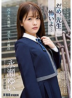 [ENGSUB]ATID-419 Hey Professor, Can You Teach Me How to Lose My Virginity? Yui Nagase