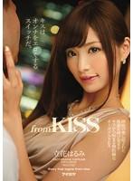 IPZ-732 Reducing Mosaic from KISS 理性の奥に隠された性欲を呼び覚ますキスから始まる無防備なオーガズムSEX 立花はるみ