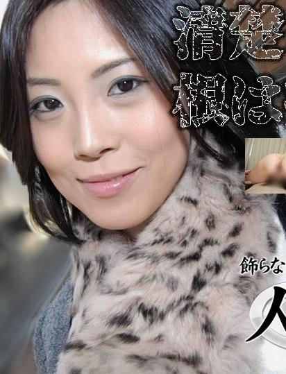 C0930 ki210909 福田 昌子 32歳