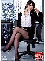 [ENGSUB]ATID-415 When The Heavy-Handed Hot Boss Is Obedient, Shizuku Tsukino