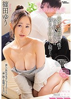 [ENGSUB]PRED-254 I'm Having Sex With This Female Teacher Who Wears No Makeup When I Saw My Teacher's Unmade Face, It Blew My Mind, And I Creampie Fucked Her Until The Break Of Dawn... Yu Shinoda