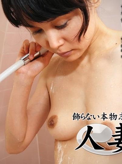 C0930 ki210912 稲村 緑 32歳
