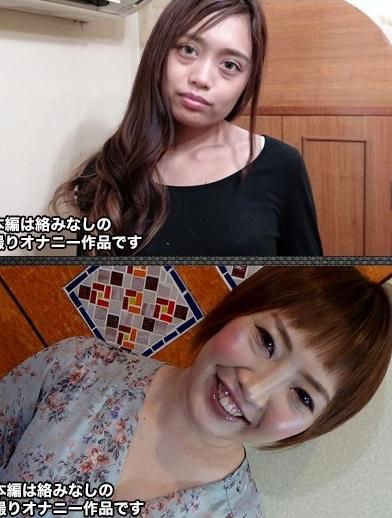 H4610 ki210911 長川 阿希 20歳