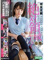 6000Kbps FHD BAZX-305 完全主観×絶対領域ニーハイ制服美少女 Vol.001