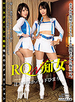 CHINASES SUB KYMI-015 RQ-W痴女