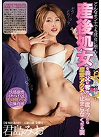 [ENGSUB]MIAA-196 Any Woman Will Find Herself Falling Into The Clutches Of Amazing