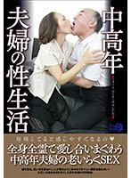 6000Kbps FHD LUNS-081 中高年夫婦の性生活 LUNS-081