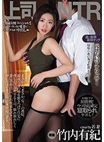 [ENGSUB]PRED-222 Boss NTR (An Exclusive Actress Special!) - A Corrupt Boss Fucks My Beloved Wife Until He Creampie Cums - Yuki Takeuchi