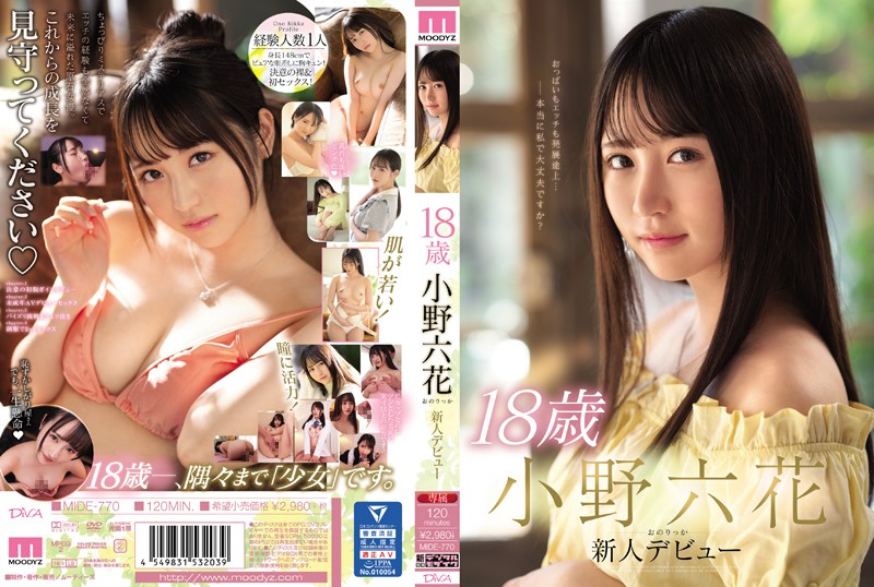[ENGSUB]MIDE-770 18 Year Old Rikka Ono New Face Debut
