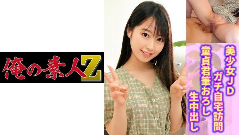 230OREC-881 れいな (宇佐美玲奈)