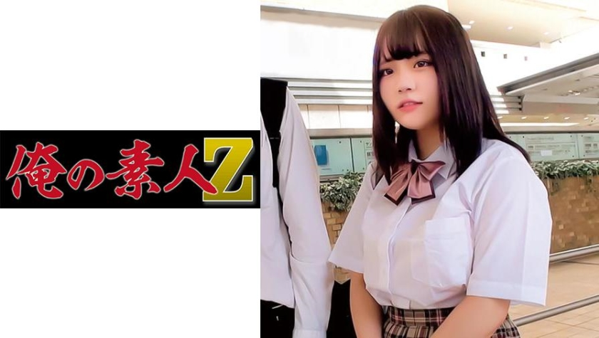 230OREC-886 りほ (高橋りほ)
