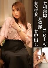 230OREC-888 つばさ (八乃つばさ)
