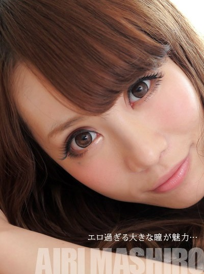 1Pondo 一本道 092121_001 セクシー女優スペシャル版 ~ 加藤ツバキ 真白愛梨 ~