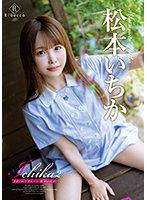 6000Kbps FHD REBD-587 Ichika2 きまぐれハネムーン・松本いちか