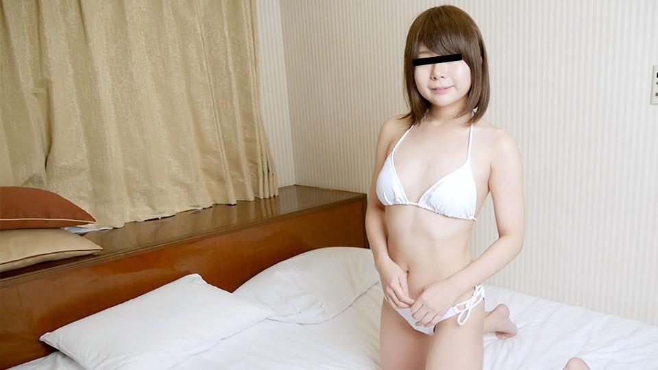 10musume 天然むすめ 092321_01 白ビキニの似合う素人むすめにごっくんしてもらいました 櫻野響