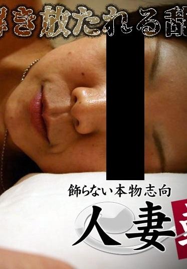 C0930 ki210923 染谷 瑞穗 38歳