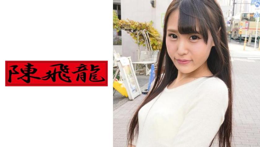 521MGFX-024 乳頭が長いのがコンプレックスの美少女