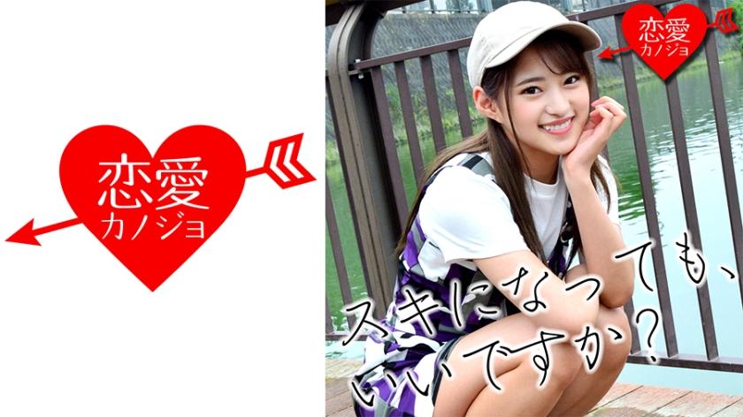 546EROF-001 【初流出】ab○ma系恋愛リアリティーショー 出演予定だった青●ミスコン美女 プライベートハメ撮り映像 (渚みつき)