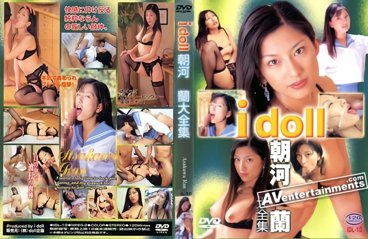 IDL-10 Uncensored Leaked アイドール Vol.10: 朝河蘭