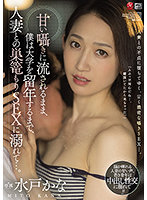 [ENGSUB]JUL-731 I Was Adrift, At The Whims Of Her Sweet Whisperings, Trapped In A Nest Of Sexual Pleasures With A Married Woman, Until I Had To Repeat Another Year Of College ... Kana Mito