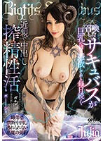 [ENGSUB]PPPD-842 I Invited A Succubus To My Home And When She Possessed My Big Tits Big Stepsister, Every Day Was Filled With Creampie Semen-Milking Sex JULIA