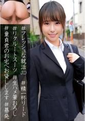 230OREC-912 そら (井上そら)