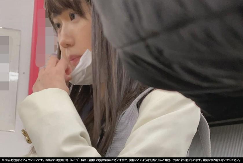 467SHINKI-052 《レア》【電車痴漢】【自宅盗撮】【睡眠姦】白イートンの名門お嬢様 純白P