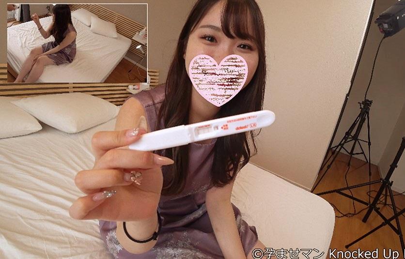 FC2PPV 2360552 【新作・半額!】♀307女子大生ひな◯ちゃん19歳2回目 オツムもオマタもゆるーい色白巨乳Gカップのお嬢さまJDがまたしても超危険日に妊娠お構いなしの真正中出し!不幸な赤ちゃん孕ませセックス(爆)