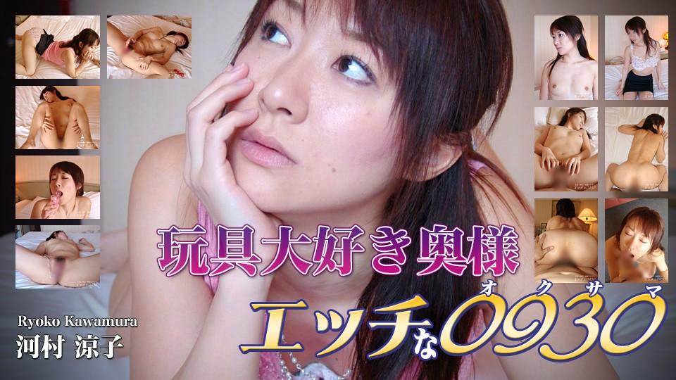 H0930 ki211024 河村 涼子 29歳