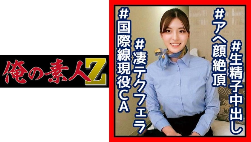 230OREC-902 いおりさん (七瀬いおり)
