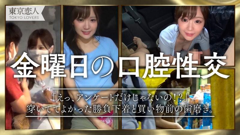 TKK-001 小野ゆうき (結城のの)